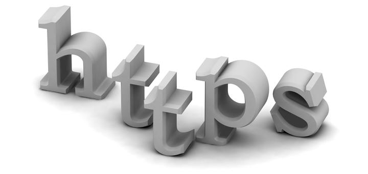 常時HTTPS接続について